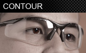 The ESP Lens available in the Bolle Contour reduces eye fatigue and eye strain caused by blue light.